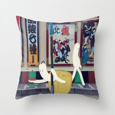 f a t e l a c a r i t à Throw Pillow