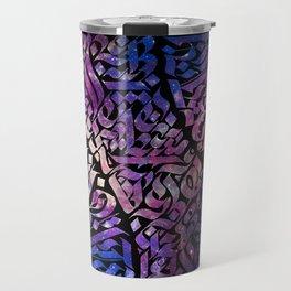 Calligram Nebula 2 Travel Mug