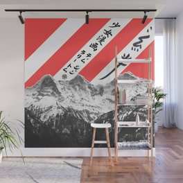 Mountains in Japan Wall Mural