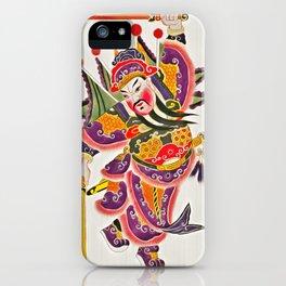Japanese Samurai Warrior Art (16) iPhone Case