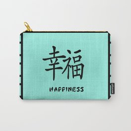 """Symbol """"Happiness"""" in Green Chinese Calligraphy Carry-All Pouch"""