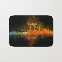 Tokyo City Skyline Hq V4 Bath Mat