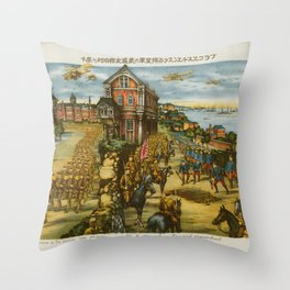 Vintage Print - Illustrations of the Siberian War (1919) - The Japanese Army Occupy Vragaeschensk Throw Pillow