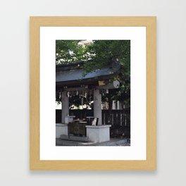 Cat in Japan Framed Art Print