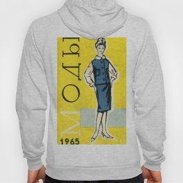 Fashion ´65 # 2 Hoody