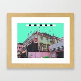 黒色暴雨 /// Black Rainstorm Framed Art Print