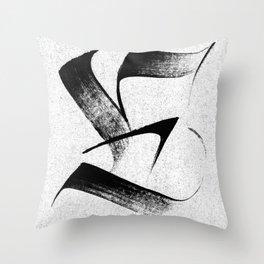 Fraktur-e Throw Pillow