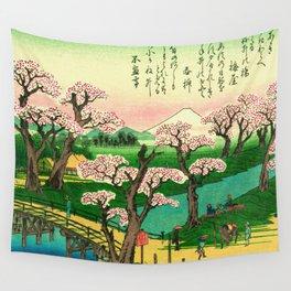 Evening Glow at Koganei Bridge Wall Tapestry