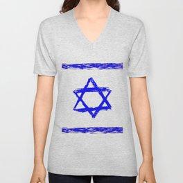 flag of israel 9-יִשְׂרָאֵל ,israeli,Herzl,Jerusalem,Hebrew,Judaism,jew,David,Salomon. Unisex V-Neck