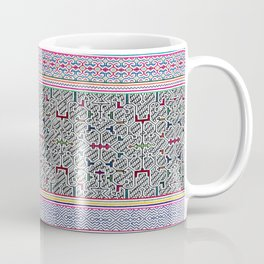 Song to Bring Blessings to a Marriage - Traditional Shipibo Art - Indigenous Ayahuasca Patterns Coffee Mug