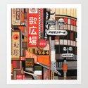 Tokyo Street Signs by fineartsbyerin