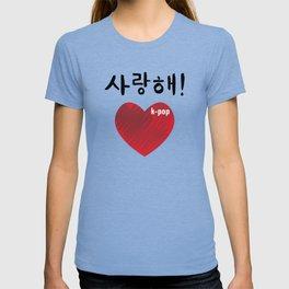 Saranghae (I love you) Hangul T-shirt