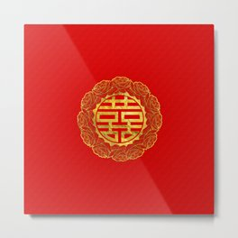 Gold Double Happiness Symbol in Peony Frame Metal Print