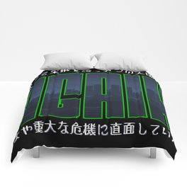 AGAIN Comforters