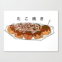 Juicy Tokyo Takoyaki Canvas Print