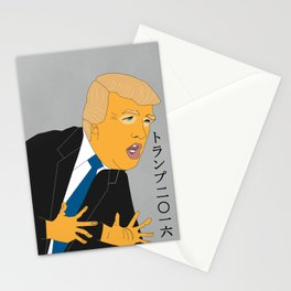 Kabuki Trump Stationery Cards