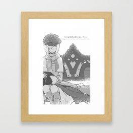 DNSEA_Real World Framed Art Print