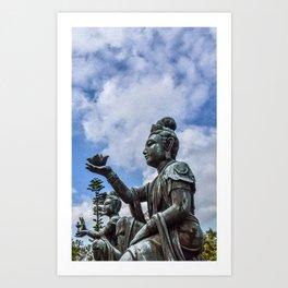 Of Humble offerings Art Print