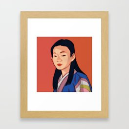 Side-look Framed Art Print