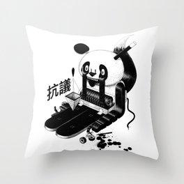 Panda Protest Throw Pillow