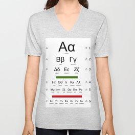 Greek alphabet optometrist Unisex V-Neck