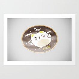 Maneki neko / cat sticker Art Print