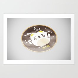 Maneki neko / cat sticker Art Print