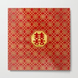 Double Happiness Feng Shui Symbol Metal Print