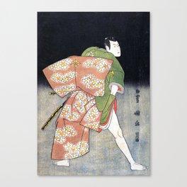 Green Samurai Canvas Print