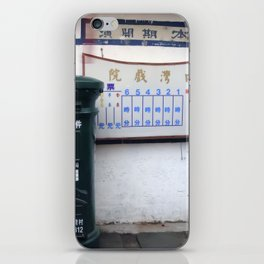 Neiwan theater, Taiwan iPhone Skin