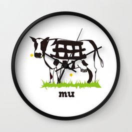 Mu cow Wall Clock