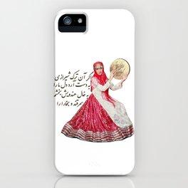 Turk Shirazi iPhone Case