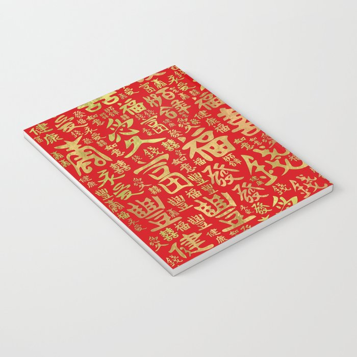 Chinese characters - Lucky Symbols Pattern Notebook