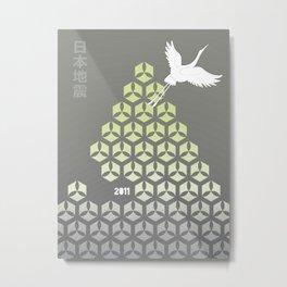 Japan earthquake 2011 no.3 Metal Print