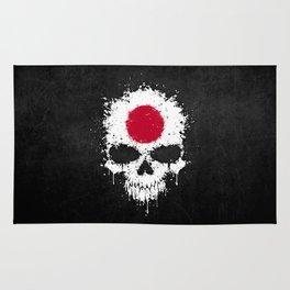 Flag of Japan on a Chaotic Splatter Skull Rug