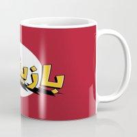 """bazinga Mugs featuring """"BAZINGA!"""" in Arabic — بازينقا! by Updula"""