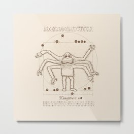 Kamajituvien Metal Print