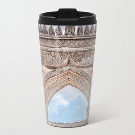 Farasan Pearl Merchant House Travel Mug