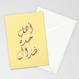 Jeddah Stationery Cards
