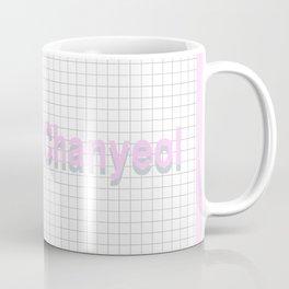 Pastel PCY Coffee Mug