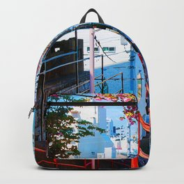 Japan - 'Your Name Street' Backpack