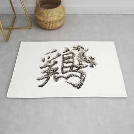 The Zodiac 12 - Rooster Rug