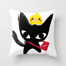 Yeux Du Chat Noir Throw Pillow