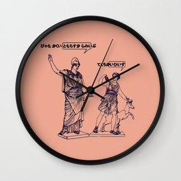 GODDESS STATUS 2.0 Wall Clock