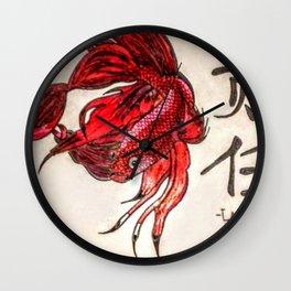 The Lone Fish Wall Clock