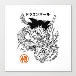 Goku and shenron Canvas Print