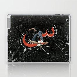 Seen Skateboarder Laptop & iPad Skin