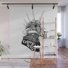 CyberPunk's-NOT-Dead Wall Mural