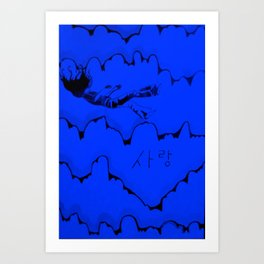 Falling in Love (blue) Art Print