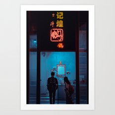 Enter the Night, Melbourne Art Print